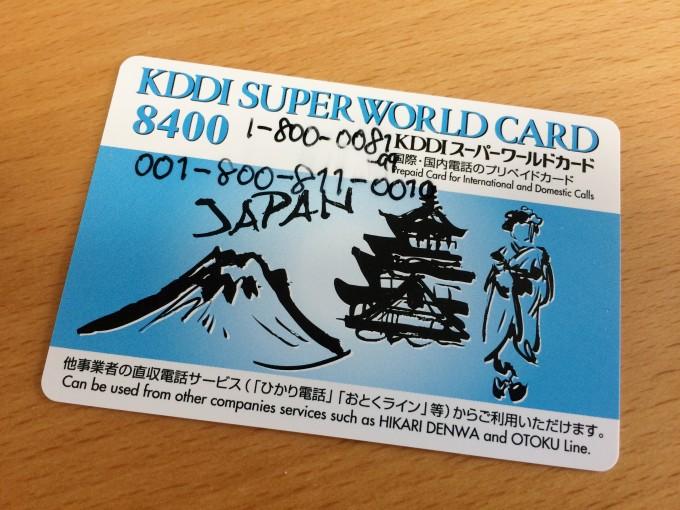 8,400円分の通話ができるタイプのカード。定価は 8,000円ですが僕は 4,000円で買いました。タイのアクセスポイントの番号をマジックで書きこんでます。