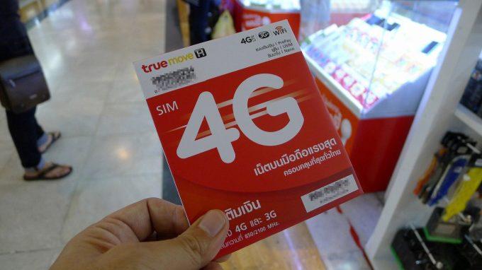 TrueMove 4G LTE SIM のパッケージ。MBK にて。